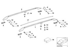 Hood parts, railing