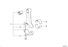 Crankshaft Connecting Rod