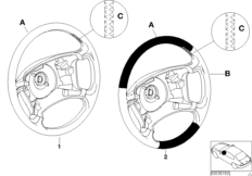 Individual steering wheel airbag SA 240