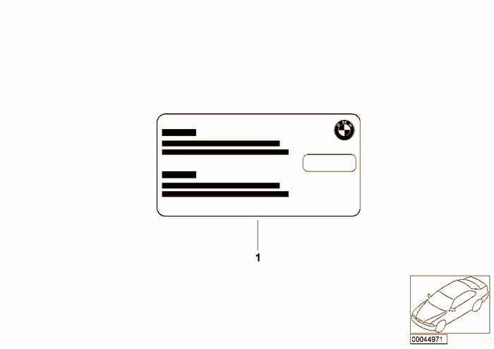 Label, Spark Plug Change High Power BMW 316i M43 E36 Coupe, Europe